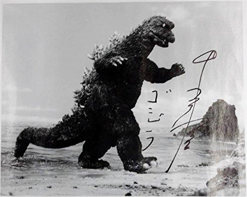 Haruo Nakajima Signed Godzilla 16x20 Canvas Print Photo