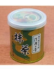 Miyaoen Matcha Old Fukase