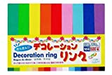 500 pcs Paper Strips for Decoration Ring Paper Loops (Pack of 1)