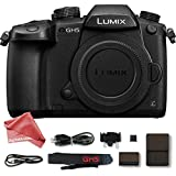 PANASONIC LUMIX GH5 4K Mirrorless Digital Camera DigitalAndMore Bundle (Body Only)