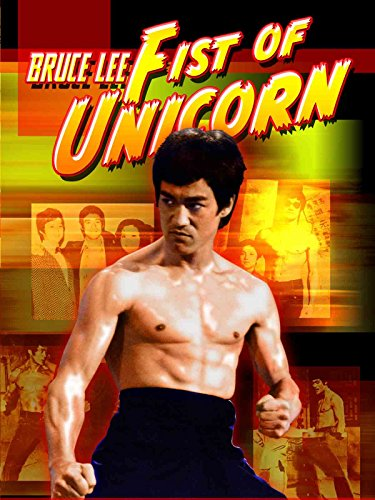 Bruce Lee – Fist Of Unicorn
