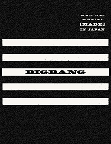 BIGBANG / BIGBANG WORLD TOUR 2015~2016 [MADE]IN JAPAN [初回生産限定版]
