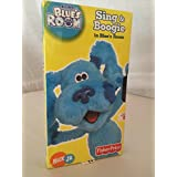 Blue Room - Sing and Boogie by Fisher Price VHS