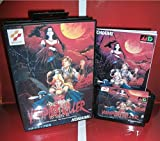 Sega games card - Vampire Killer of japanese with box and manual for Sega MegaDrive Video Game console system 16 bit MD card
