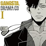 ドラマCD「GANGSTA.」I