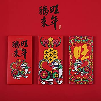 Chinese Red Umschläge Lucky Geld Umschläge 2018 Chinese New Year ...