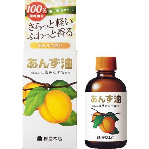 YANAGIYA Apricot Oil from YANAGIYA