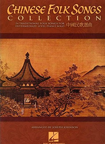 30 Famous Chinese Piano Pieces Pdf