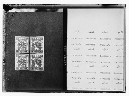 HistoricalFindings Photo: Printing of Palestine Postage Stamps,August 24,1920,Middle East,American Colony