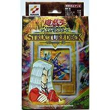 "[Card] Yu-Gi-Oh OCG ""structure deck - Pegasus J Crawford Hen -"" CG 082 (japan import)"