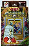 "[Card] Yu-Gi-Oh OCG ""structure deck - Pegasus J Crawford Hen -"" CG 082 (japan import)"