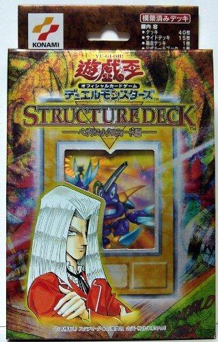 【遊戯王カード】 OCG 「ストラクチャーデッキ-ペガサスJクロフォード編-」 CG 082 B004NYC8EU