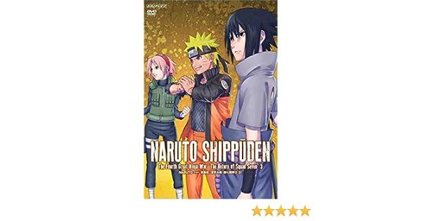 Amazon com: Naruto - Shippuden The Fourth Great Ninja War 'The