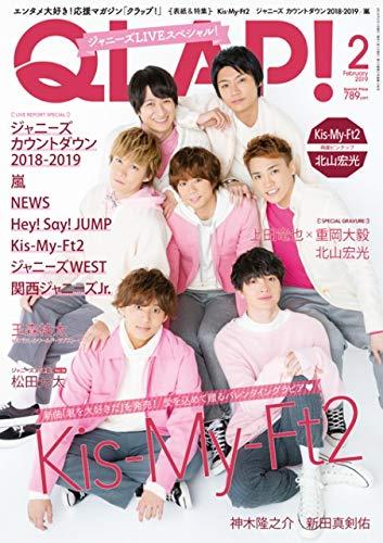 QLAP! 2019年2月号 画像 A