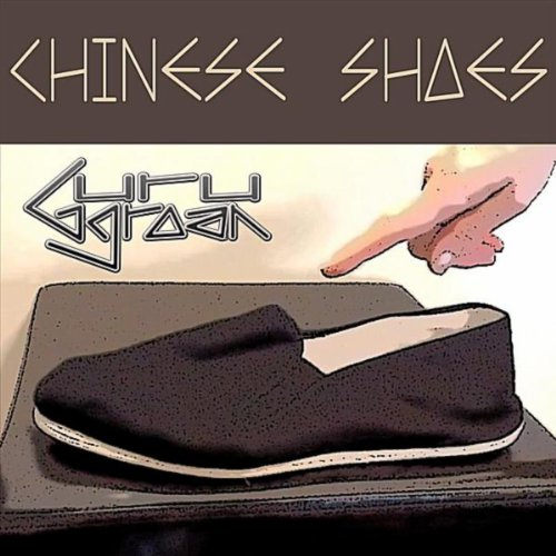 Chinese Shoes ()