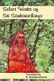 Select Works of Sri Sankaracharya, S. Venkataramanan, 8177693018