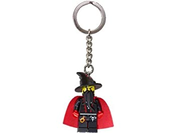 LEGO Castle: Dragon Mago Llavero: Amazon.es: Juguetes y juegos