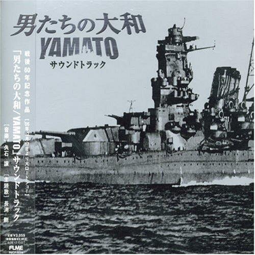 Otokotachi no Yamato
