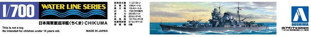 13205 1//700 #332 Japanese Heavy Cruiser Chikuma