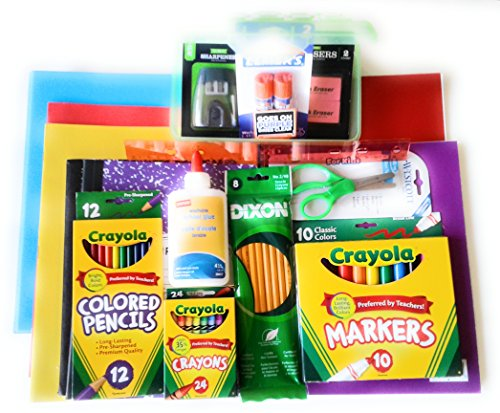 Back to School Essentials Supplies Kit Bundle K-8