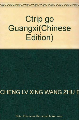 ctrip-go-guangxi