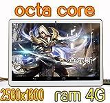 9.7 inch Tablet Octa Core 2560X1600 IPS Bluetooth RAM 4GB ROM 64GB 8.0MP 3G...