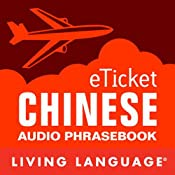 eTicket Chinese |  Living Language