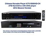 Chinese Karaoke Player KTV-5000HD-CH 2TB Hard Drive w/ DVD Player