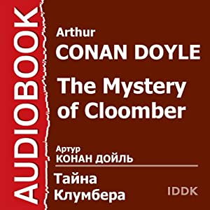 The Mystery of Cloomber [Russian Edition] Audiobook