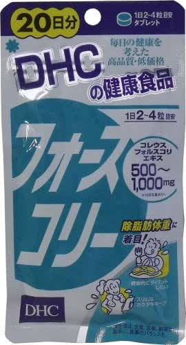 DHC Forcoli 80 Tablets (for 20 Days)