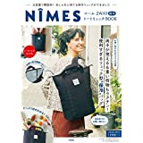 NIMES 2WAY 保冷トートリュック BOOK ニーム 2WAY 保冷トートリュック
