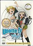 UPOTTE !! - COMPLETE TV SERIES DVD BOX SET ( 1-10 EPISODES )