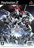 A.C.E. Another Century's Episode 3 The Final [Japan Import] by Banpresto