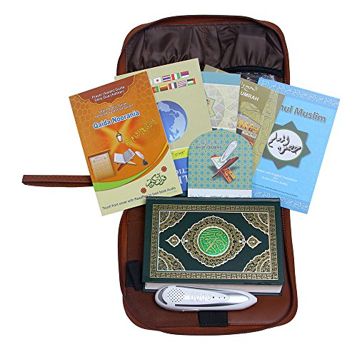 Hitopin 8GB Digital Holy Quran Pen Reader Leather Bag Muslim Pen Qur'an Learner 30Languages and Reciters Five Small Books Word by Word function Free Downloading Voices