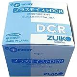 瑞光メディカル プラスモイストDCR DARR(125X3000MM)1ロール