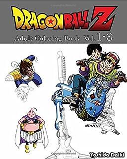 Amazon Com Dragon Ball Z Adult Coloring Book Series Vol 5