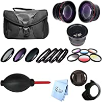 67mm Vivitar Series 1 Wide/Tele Professional Lens Bundle for Canon XTI SL1 100D