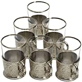 6 X Turkish Style Tea Glasses Set with Holders Spoons, XL 6.6 Ounce (Silver)