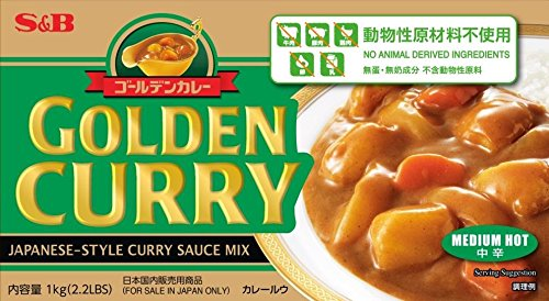 S&Bゴールデンカレー動物性原材料不使用1kg