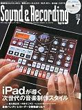 Sound & Recording Magazine (サウンド アンド レコーディング マガジン) 2010年 07月号 (CD付き)[雑誌]