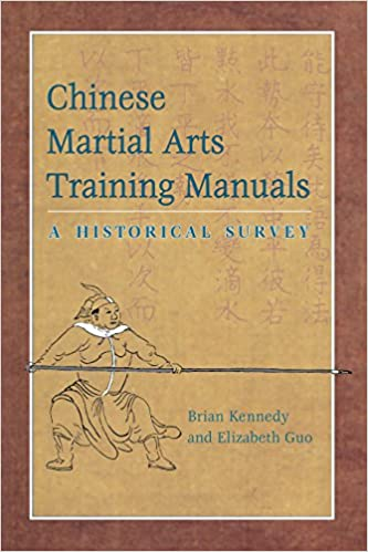 Amazon com: Chinese Martial Arts Training Manuals: A Historical