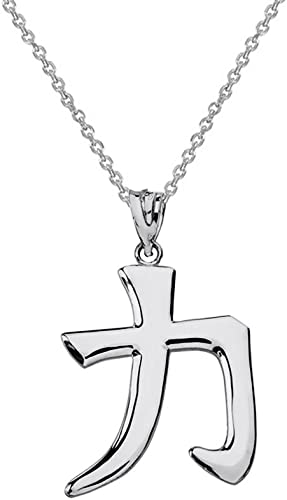 Amazon Com Good Luck Charms 925 Sterling Silver Japanese Chinese Strength Kanji Symbol Charm Necklace 16 Jewelry