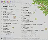 TANOSHI MOOMIN IKKA BEST SELECTION