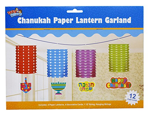 - Chanukah Chain link Garland - 4 Links - Up to 12 Feet Long - Self Stick Edges - Hanukkah Party Decorations and Supplies by Izzy 'n' Dizzy