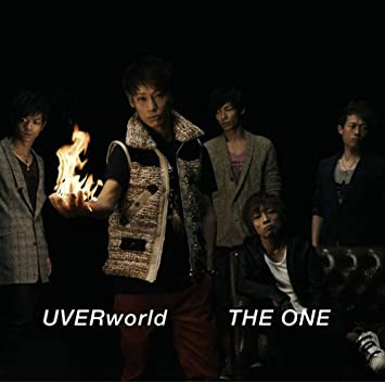 Uverworld - The One [Japan CD] SRCL-8157