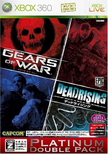 Dead Rising/Gears of War [Platinum Double Pack] [Importación ...