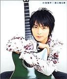 Kimi Ni Okuru Uta/Lucky de Hap by Teppei Koike/Eiji Wentz & Gach (2007-02-14)