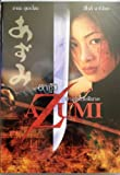 Azumi 1 (All Region DVD, English Sub Thai Version)