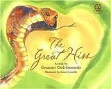 The Great Hiss, Swami Chidvilasananda, 0911307907