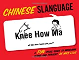 Kyпить Chinese Slanguage: A Fun Visual Guide to Mandarin Terms and Phrases (English and Chinese Edition) на Amazon.com